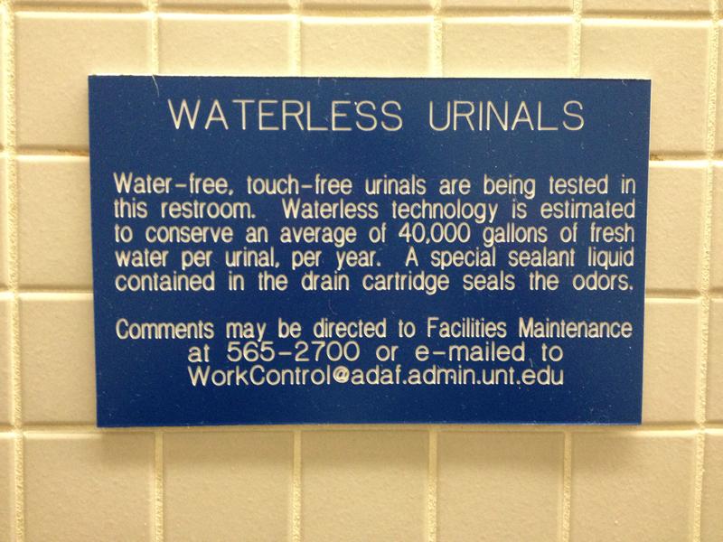 물이 필요없는 친환경 소변기